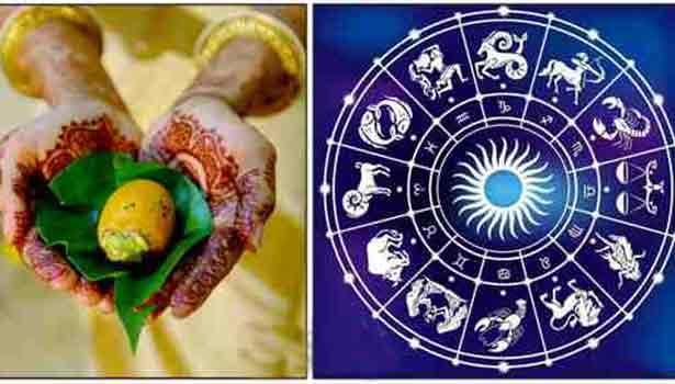 12 ராசிகளுக்கான வெற்றிலை பரிகாரம்